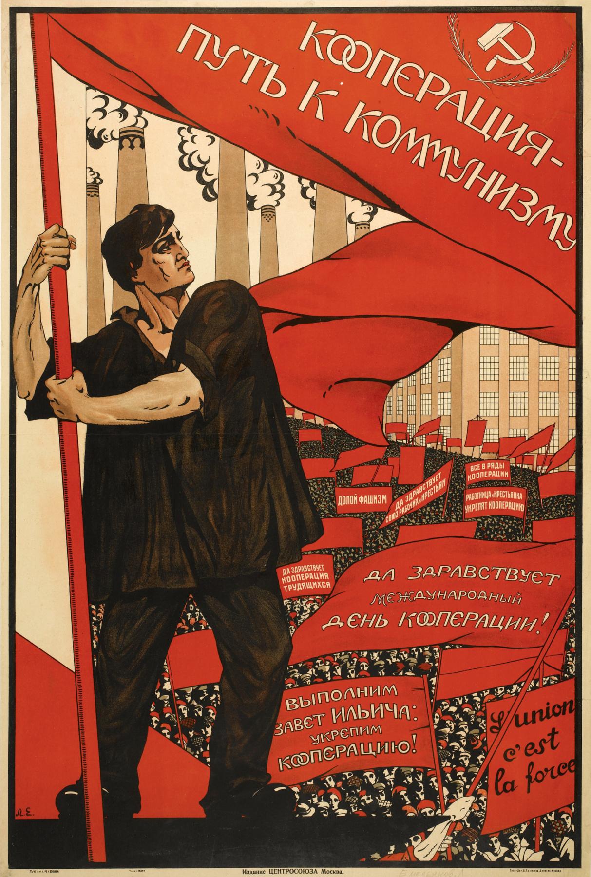 Luka Martyanovich Emelyanov. Cooperation - the path to communism