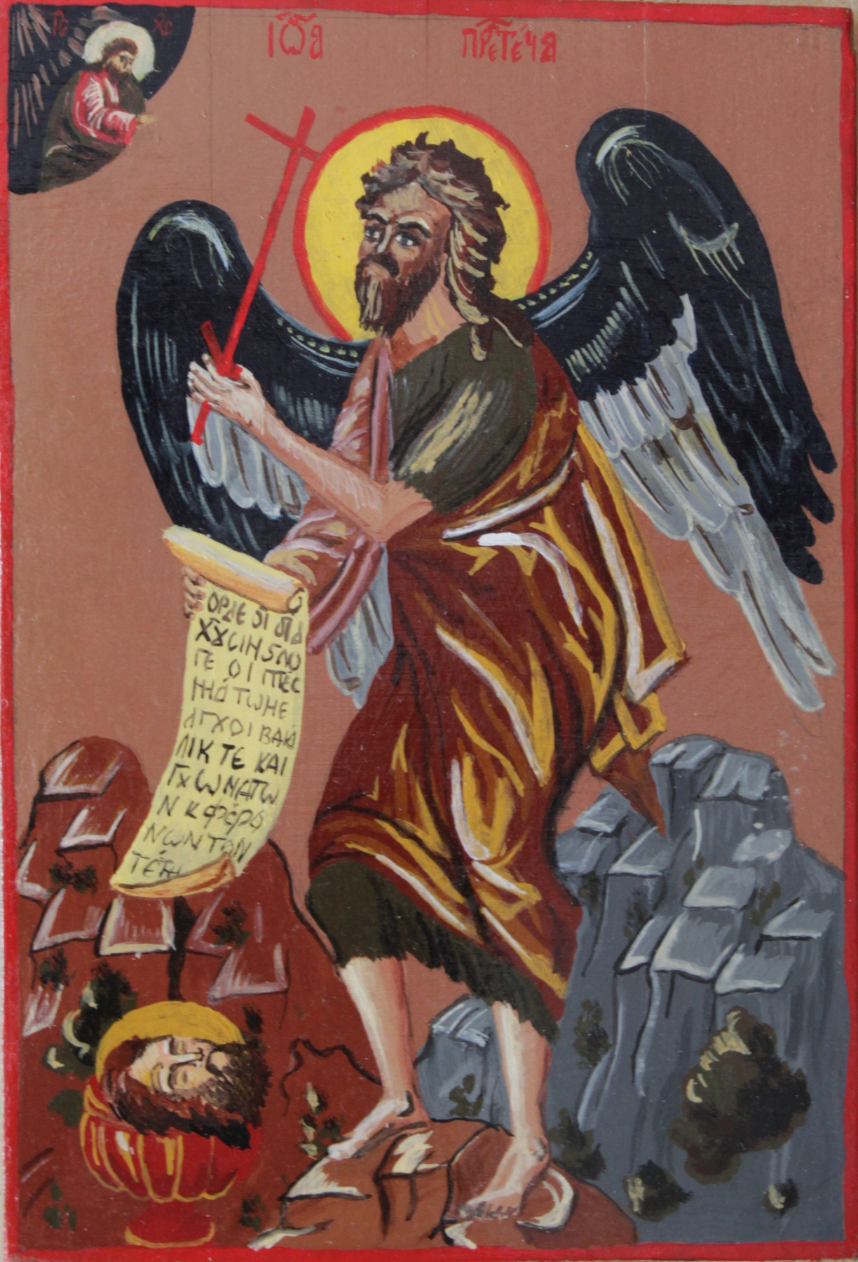 Sergey Vladimirovich Skorobogatov. John the Baptist