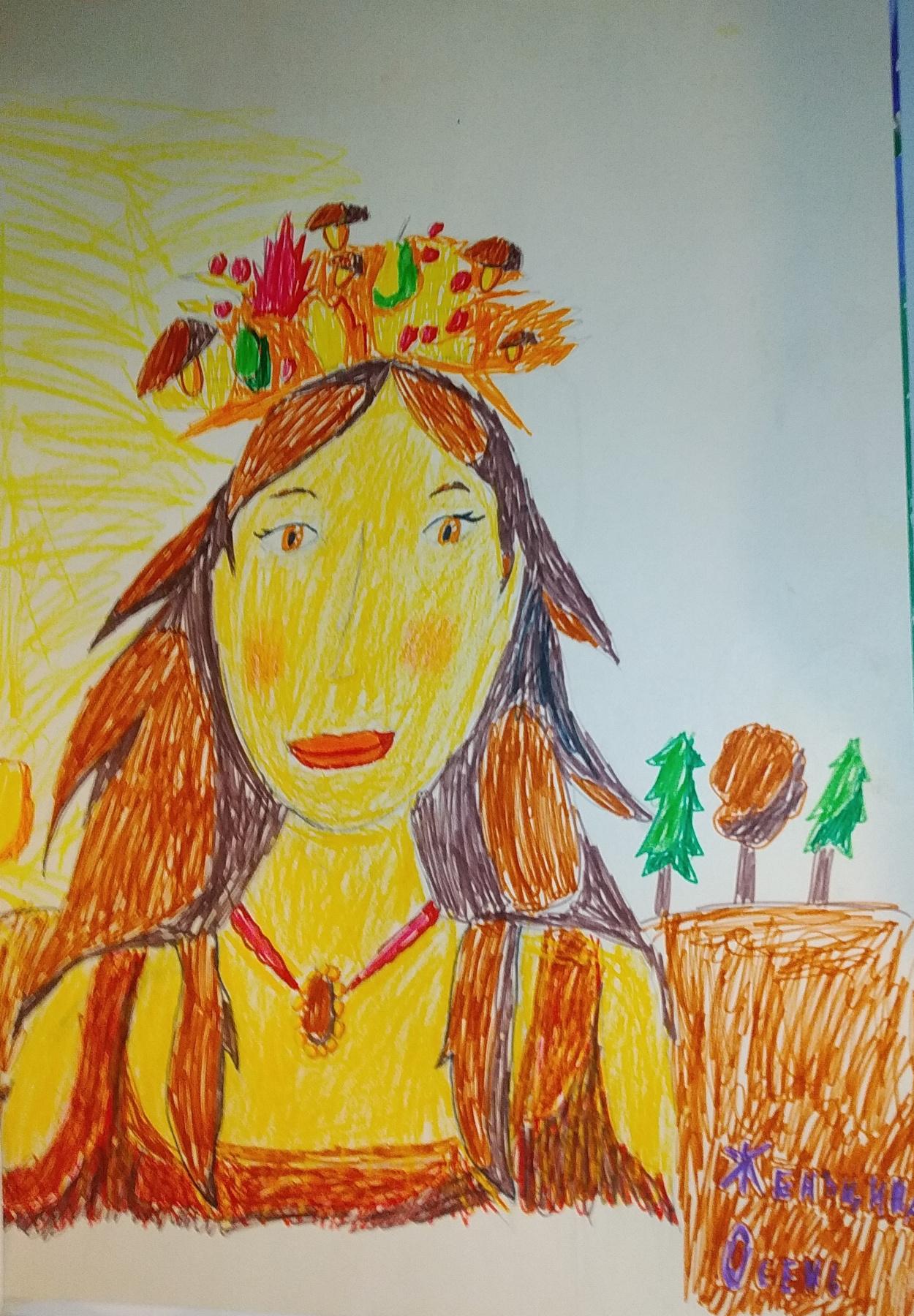 Zina Vladimirovna Parisva. Autumn Woman