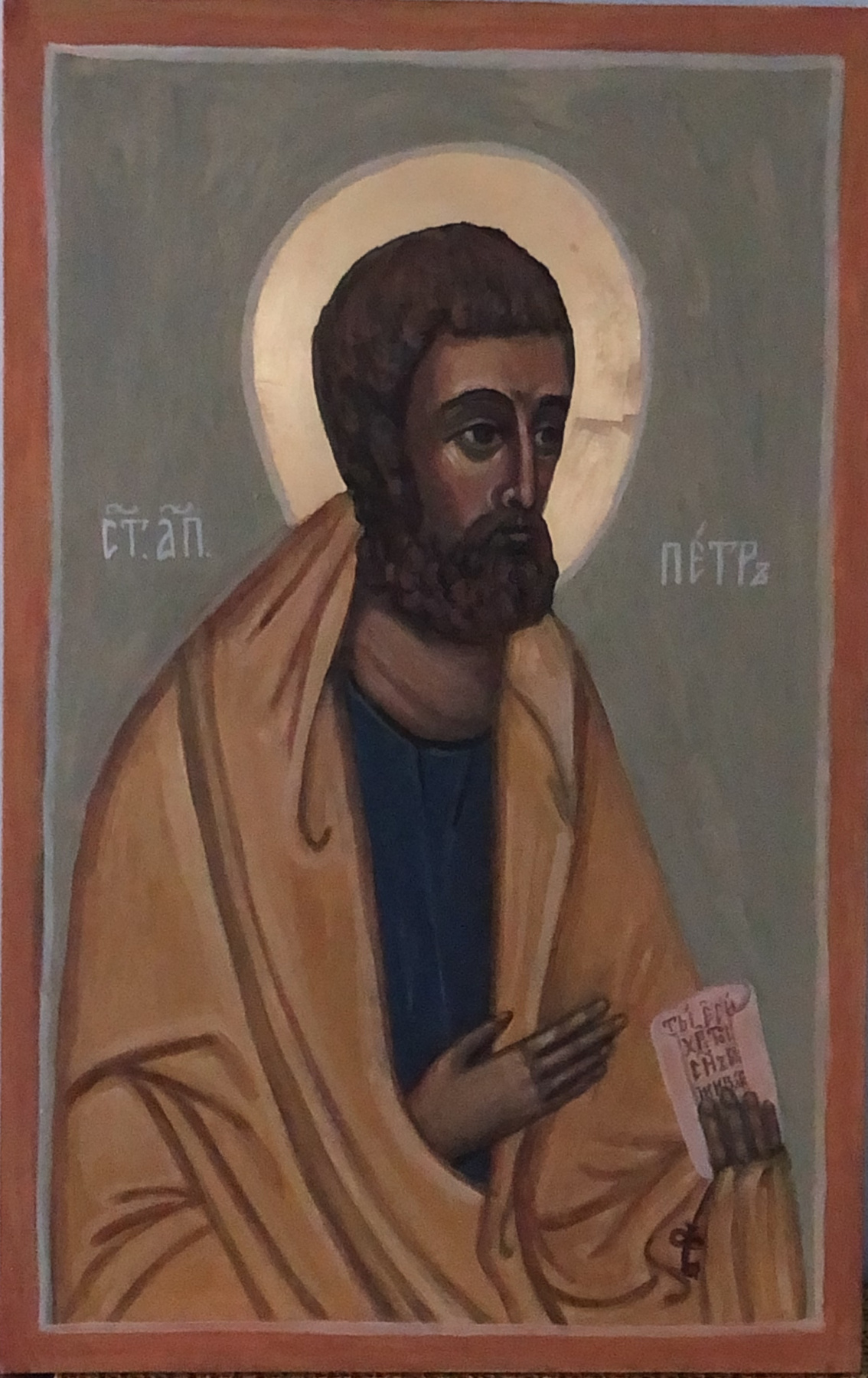 Victoria Malshakova. Holy Apostle Peter