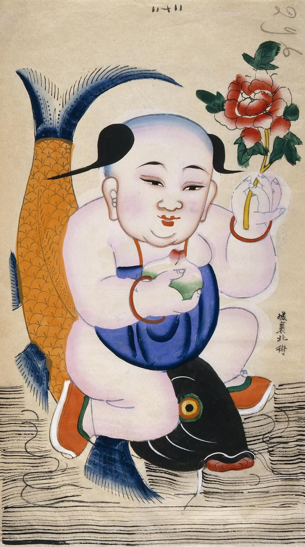 Unknown artist. Boy with peony in left hand, seated on a carp (China, late XIX - early XX centuries).