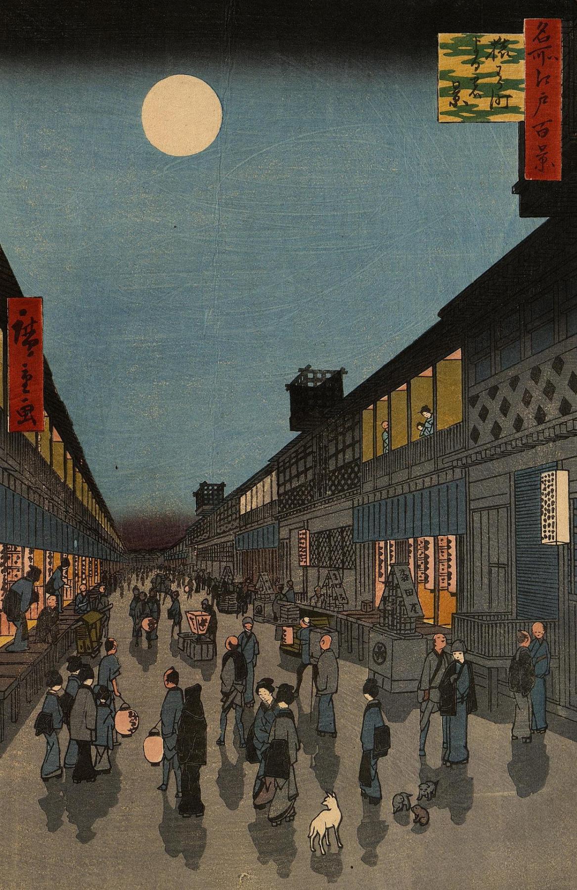 "Utagawa Hiroshige. Quarter Saruwaka night. The series ""100 famous views of Edo"""