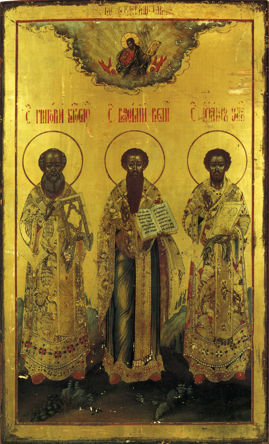 Icon Painting. Gregory the Theologian, Basil the Great, John Chrysostom (Nevyansk, Bogatyrev Workshop)
