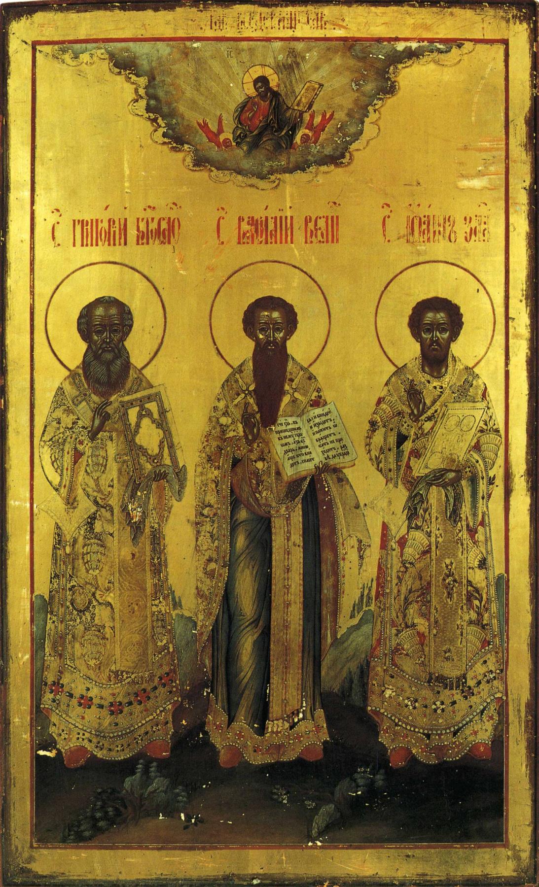 Icon Painting. Gregory the Theologian, Basil the Great, John Chrysostom (Nevyansk, Bogatyrev Workshop)