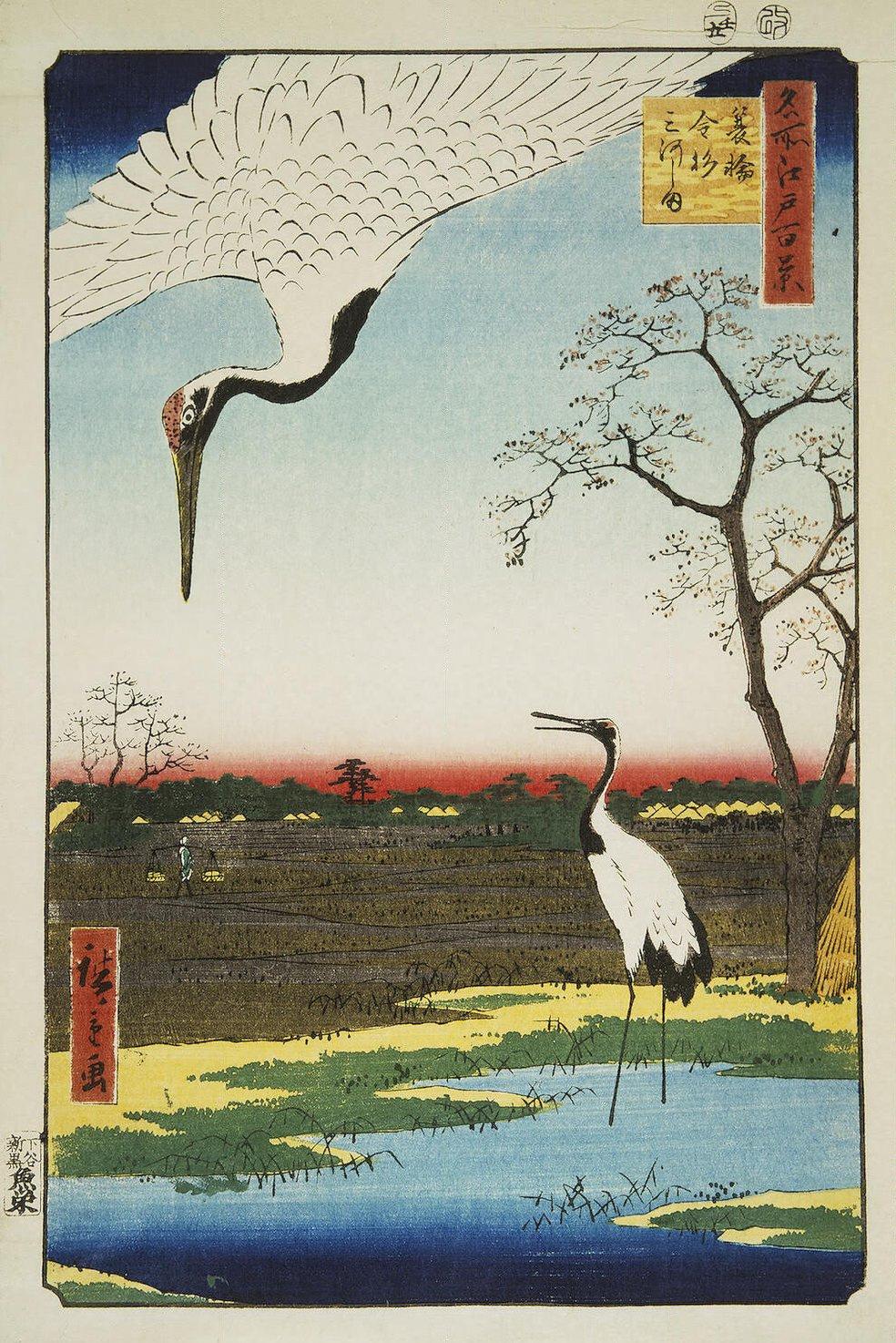"Utagawa Hiroshige. The Village Of Minova, Kanasugi, Mikawashima. The series ""100 famous views of Edo"""