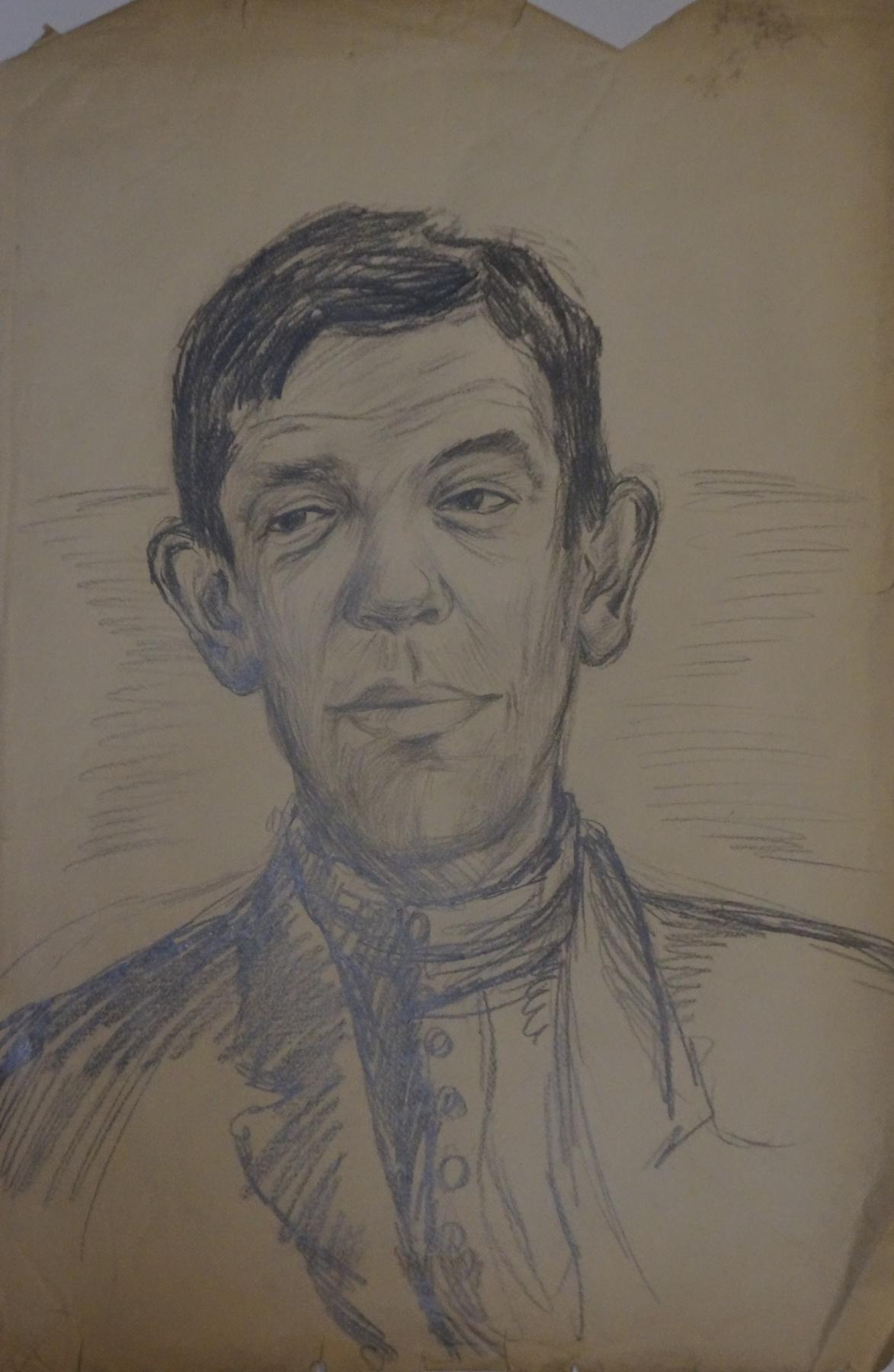 Alexandra Antonovna Gladun. Portrait of an unknown