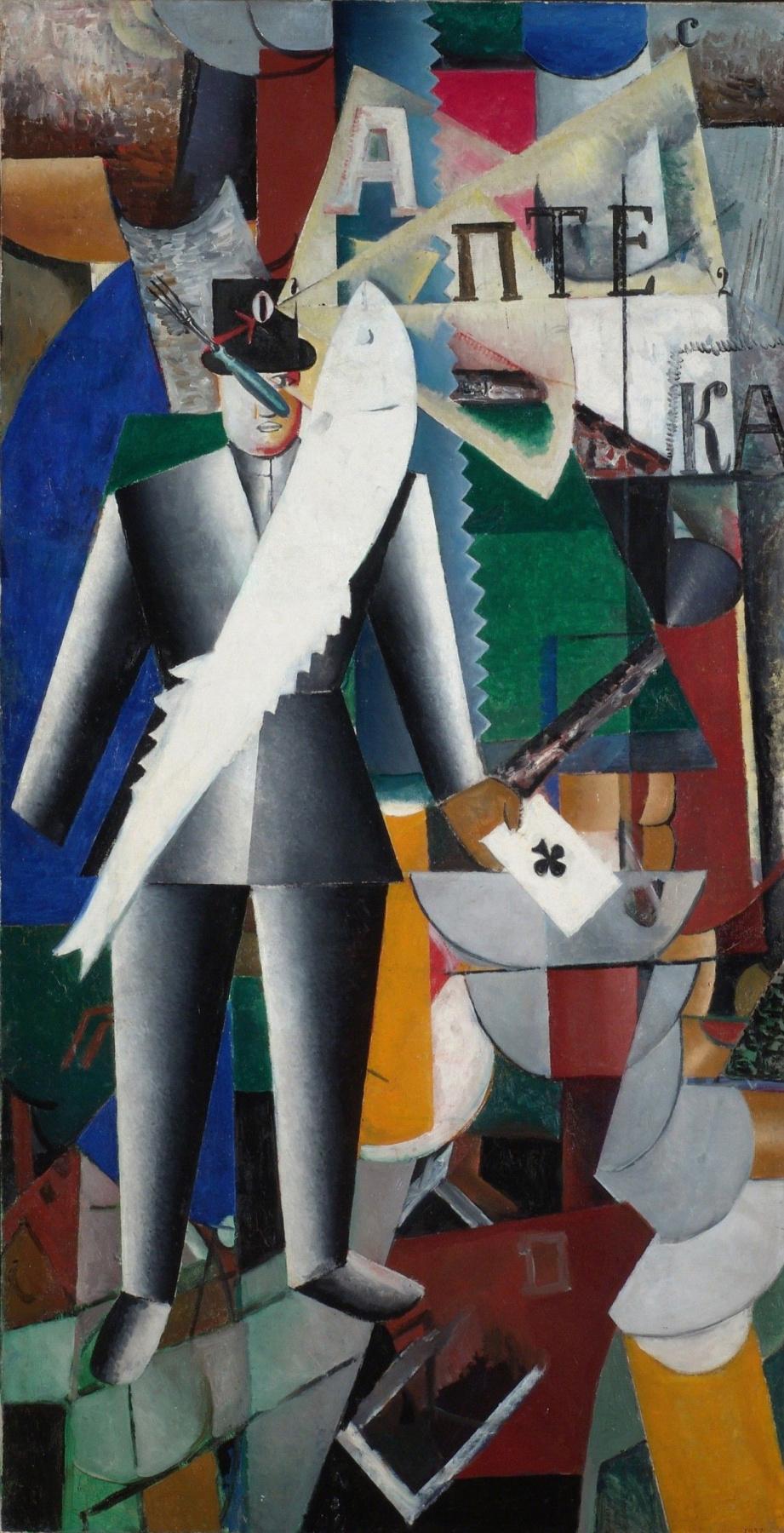 Kazimir Malevich. Aviator