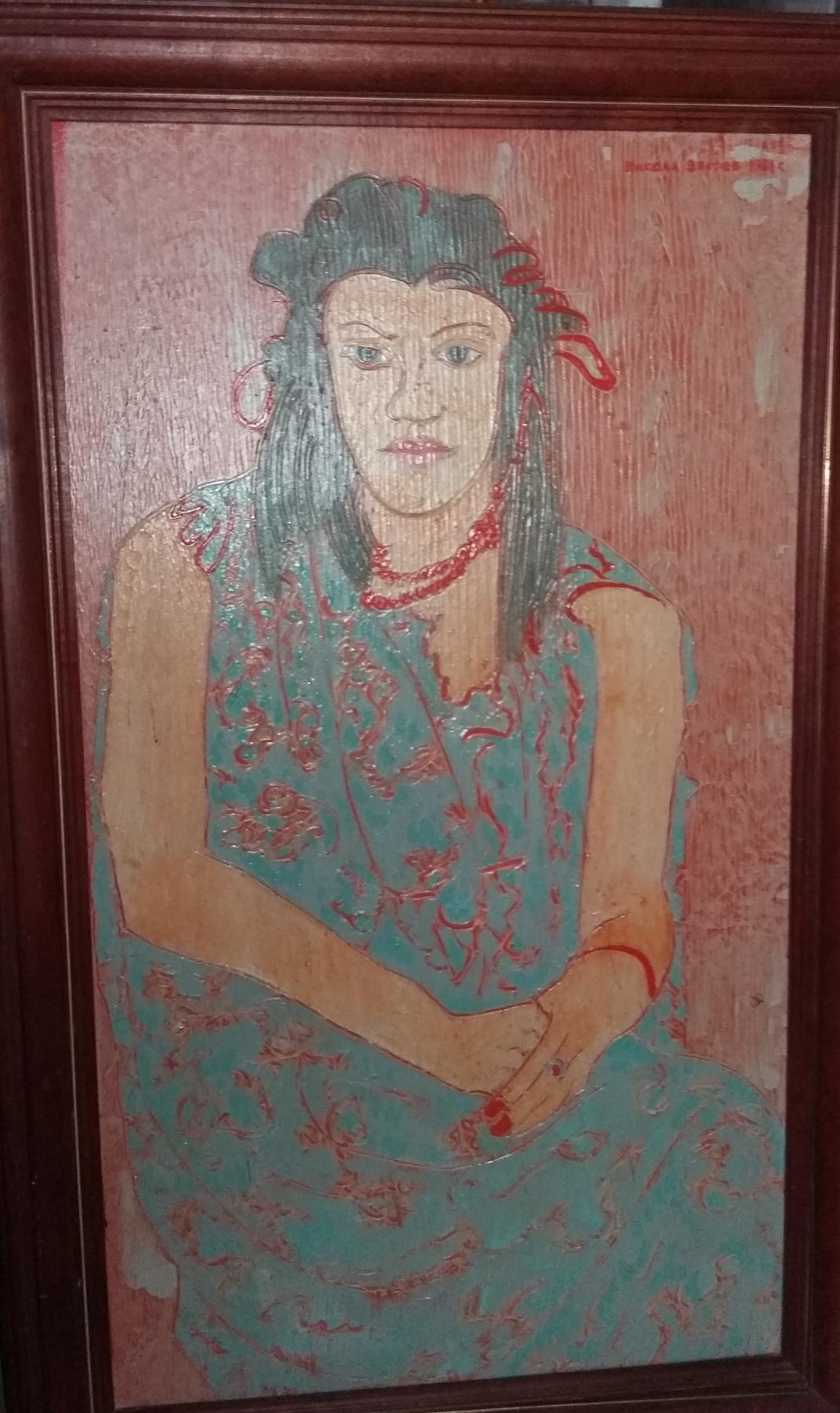 Nikolay Zverev. The girl in the beads
