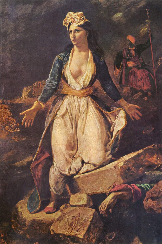 Мария Карасева. Греция на руинах Миссолонги Эжен Делакруа