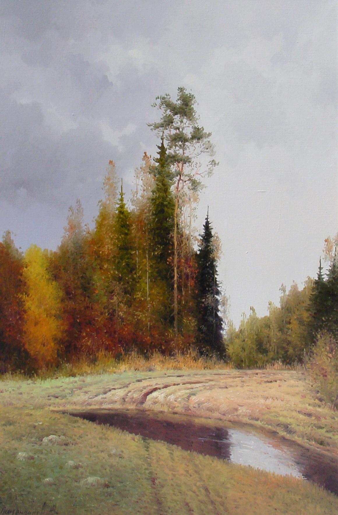 Василий Иванович Грибенников. Лесная дорога