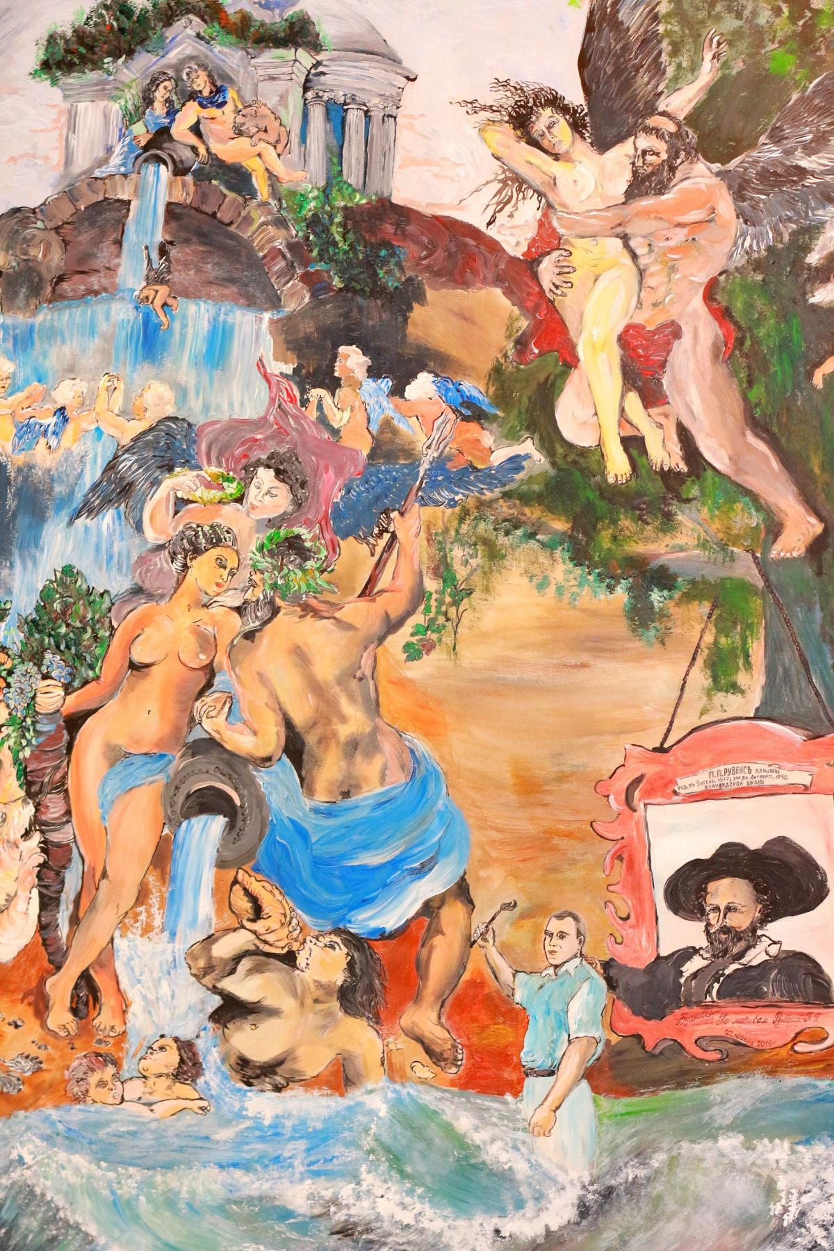 "Дмитрий Юрьевич Буянов. The picture ""based On Rubens p. P."""