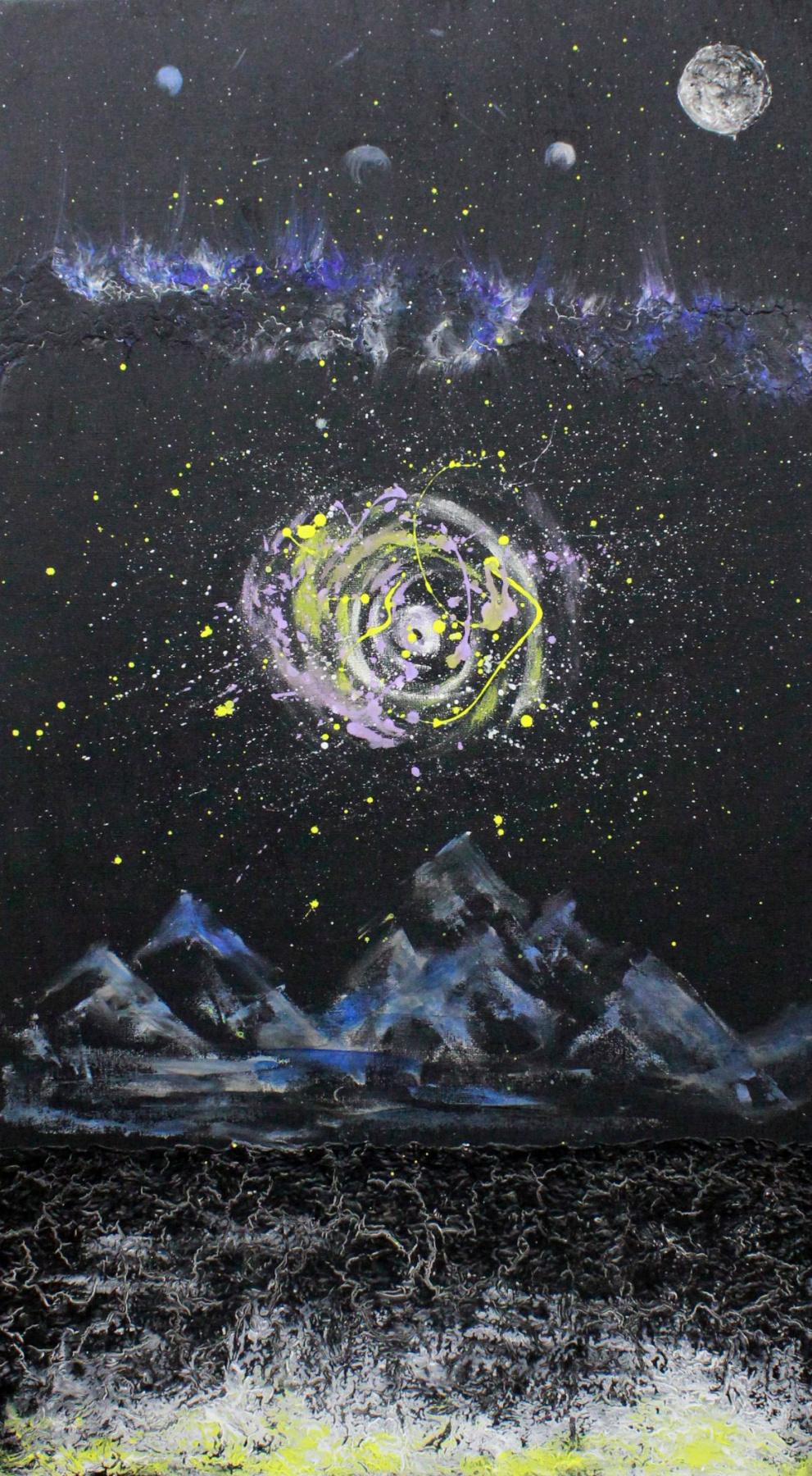 Валера Старков. Космические горы