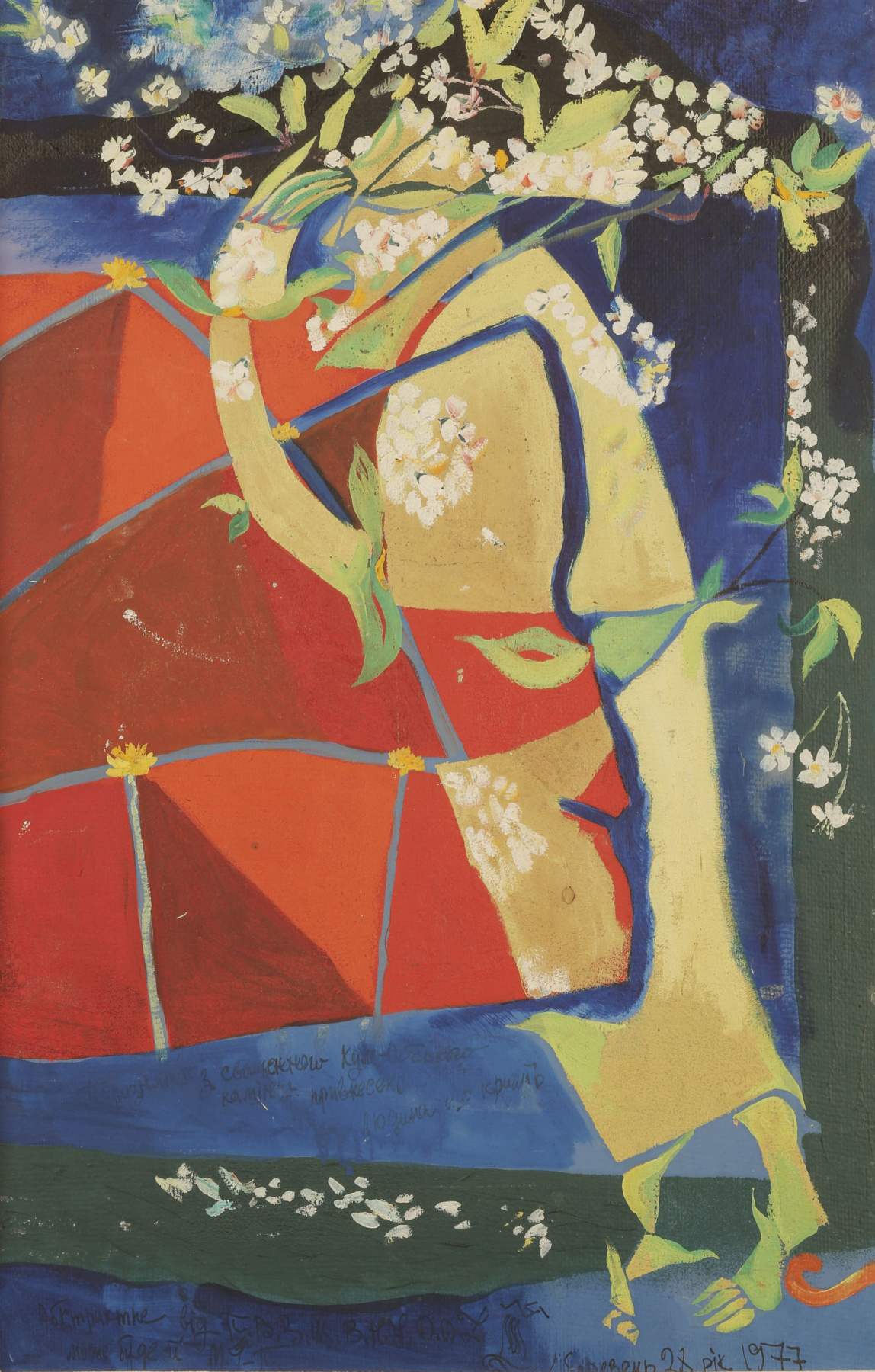 Nikolai Ivanovich Tregub. Abstract