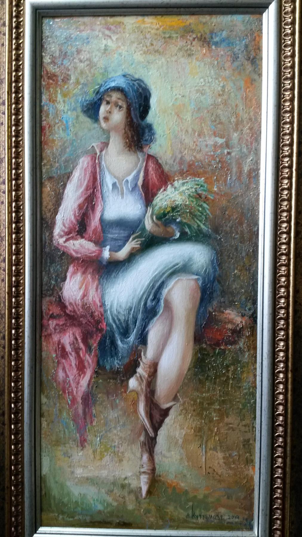 Автандил Невроевич Накашидзе (Кутубидзе). With a bouquet