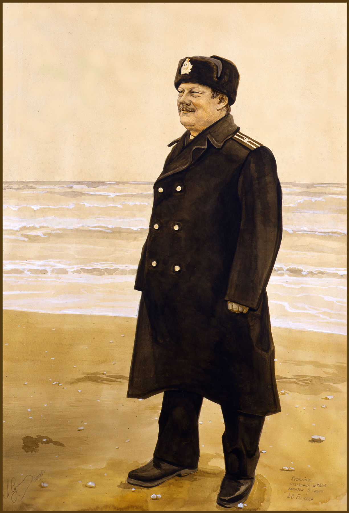 Sushienok64 @ mail.ru Mikhailovich Sushenok Igor. Captain of the third rank A.V. Beneda
