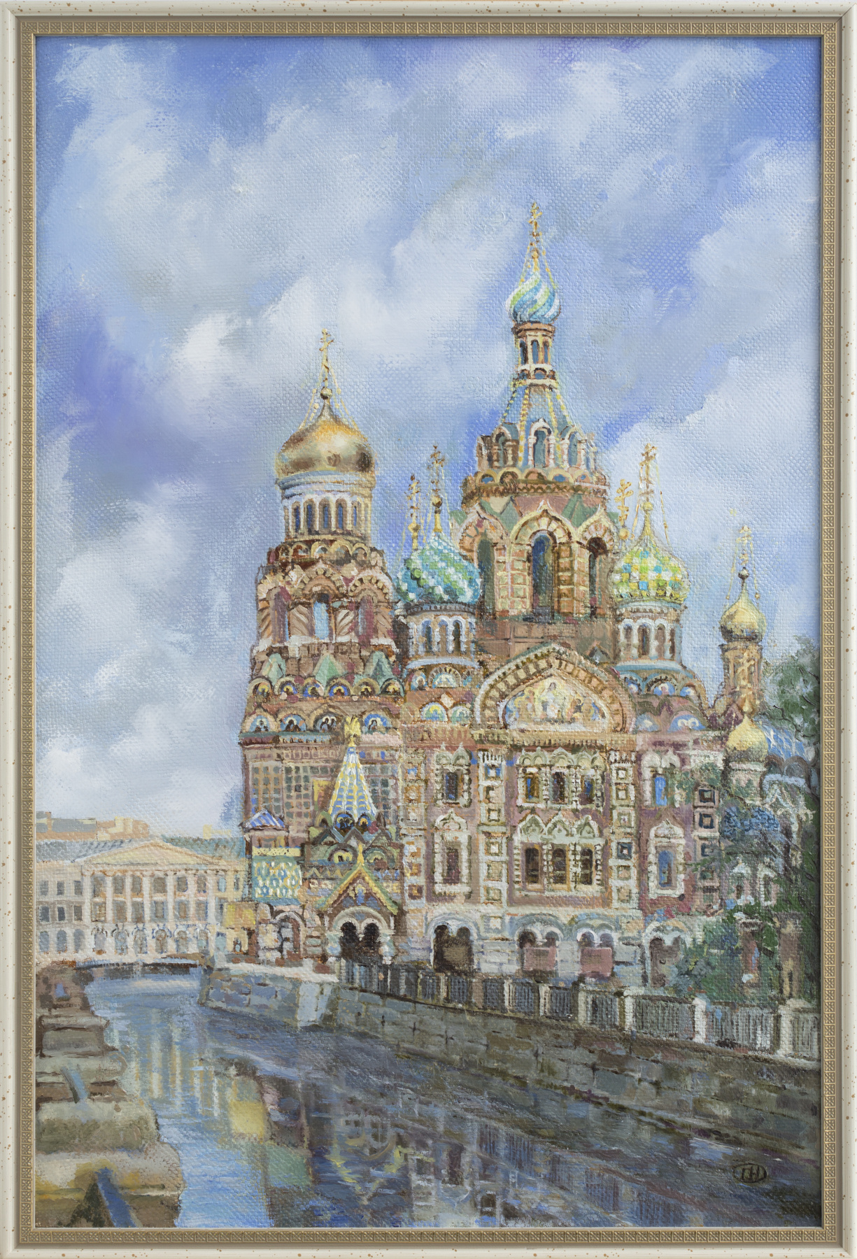 "Natalia Mikhailovna Piyanzina. ""Cathedral of the Savior on Spilled Blood"""