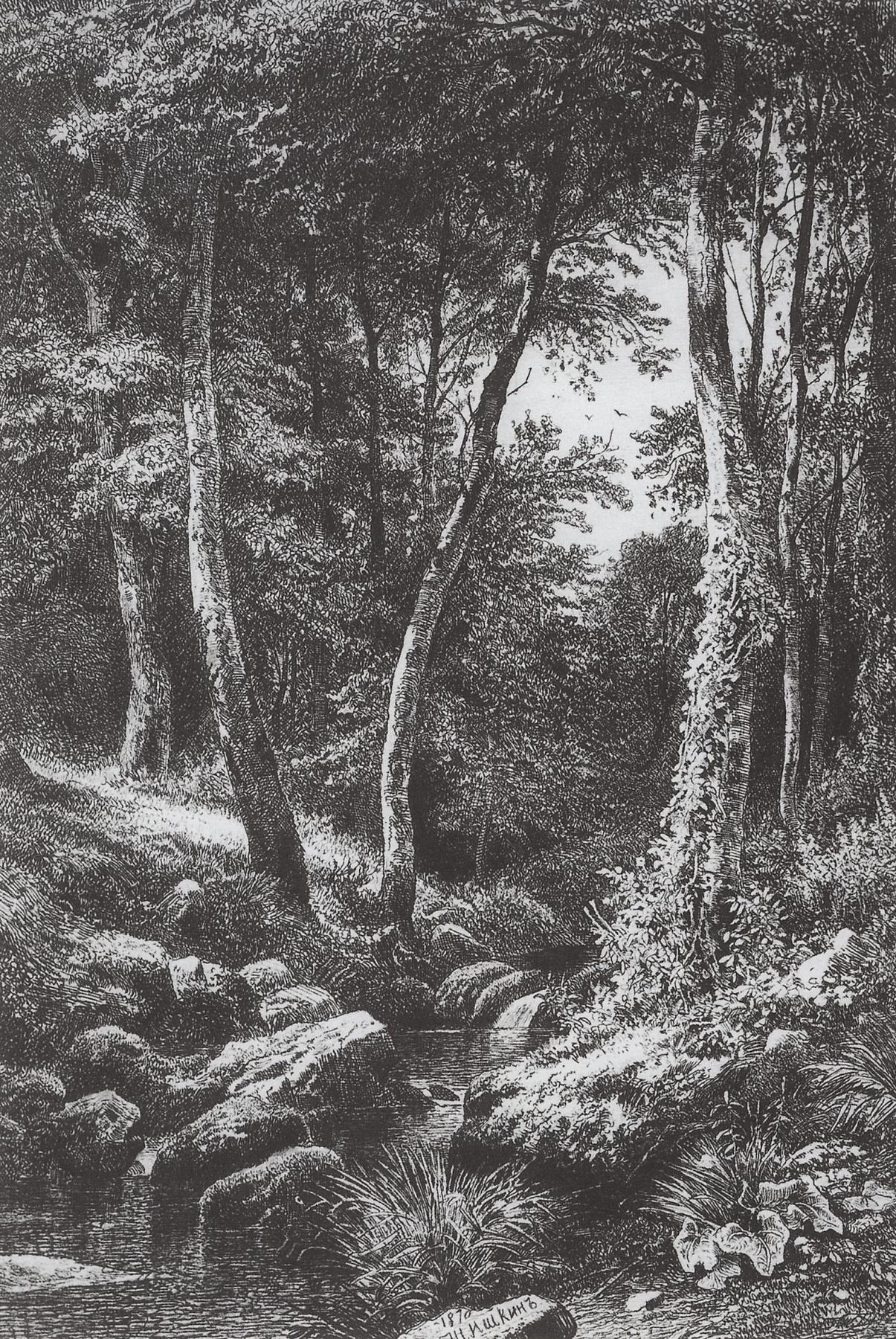 Ivan Shishkin. Stream in the forest