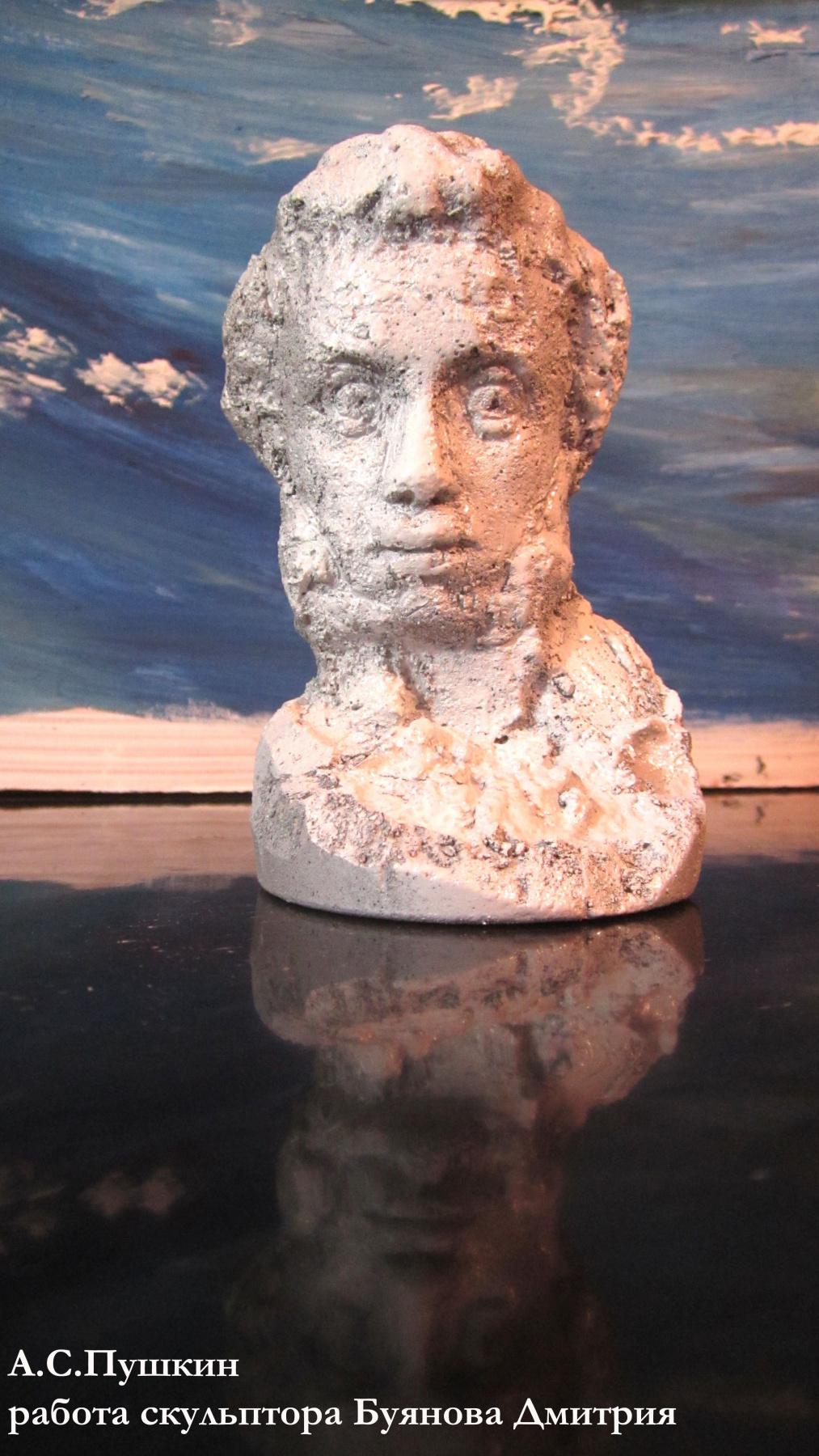 Дмитрий Юрьевич Буянов. Bust of A. S. Pushkin