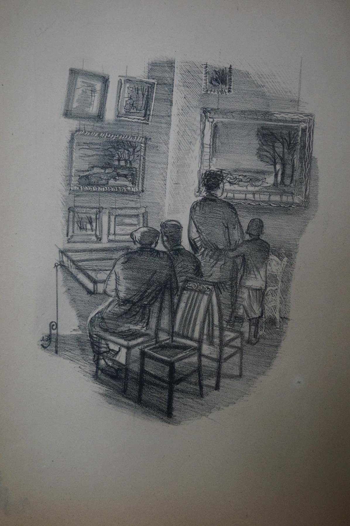 Petr Vasilyevich Luzgin. Museum inspection