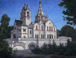 Vladimir Fedorovich Yakunin. Church of Kazan mother of God in Dolgoprudny