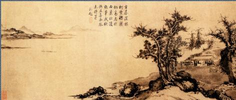 Чжан Гуан. Пейзаж 140