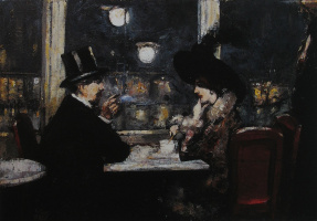 "The café ""Bauer"""
