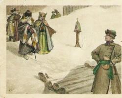 Сергей Сергеевич Соломко. Соперники