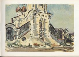 Эммануил Бенционович Бернштейн. Сретенская церковь