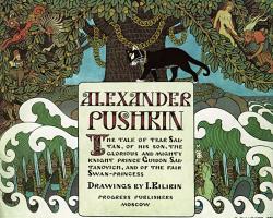 "Ivan Yakovlevich Bilibin. Cover for ""The Tale of Tsar Saltan"" by Alexander S. Pushkin"