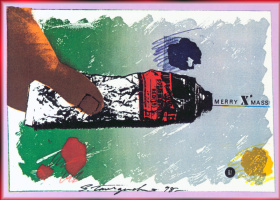 Сигэру Танигучи. Рождественская открытка