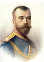 Михаил Викторович Рундальцов. Портрет императора Николая II 1916