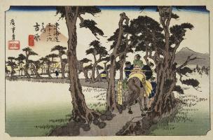 "Utagawa Hiroshige. Views of mount Fuji to the left of the station Nivara . The series ""53 stations of the Tokaido"". Station 14 - Nivara"