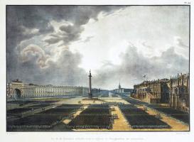 Луи Пьер-Альфонс Адам Бишебуа. Торжественное открытие Александровской колонны
