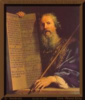 Филипп де Шампень. Моисей