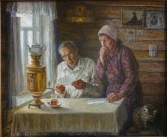 Борис Николаевич Петренко. Письмо
