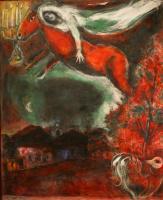 Марк Захарович Шагал. Ноктюрн (Ночная сцена)