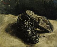 Винсент Ван Гог. Пара башмаков