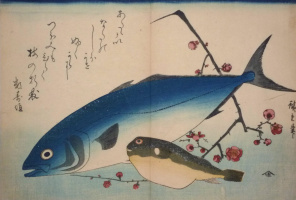"Utagawa Hiroshige. Herring, puffer fish and a branch of plum blossoms. A Series Of ""Fish"""