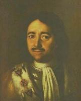 Алексей Петрович Антропов. Портрет Петра I