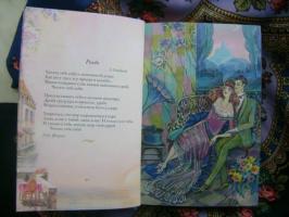 Татьяна Якунина. Рондо Иллюстрация. Стихи Игоря Северянина