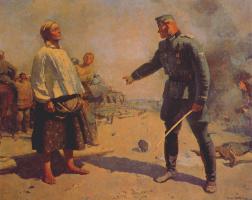 Сергей Васильевич Герасимов. Мать партизана