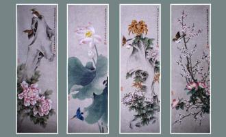 Ёнгюн Чен. Птицы 32