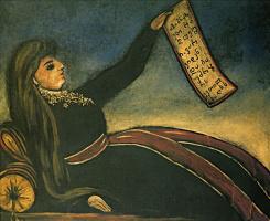 Нико Пиросмани (Пиросманашвили). Лежащая женщина