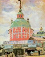 Борис Михайлович Кустодиев. Красная башня Троице-Сергиевой лавры