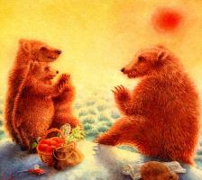 Терил Евремер. Медведи