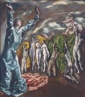 Доменико Теотокопули (Эль Греко). Открытие пятой печати (видение святого Иоанна Богослова)