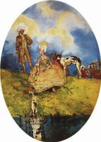 Константин Андреевич Сомов. Отдых на прогулке