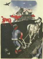 Александр Александрович Дейнека. Иллюстрация из детской книжки А. Барто «Первое мая»