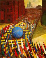 Диего Мария Ривера. Первомайское шествие в Москве