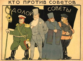 Dmitry Stakhievich Moore (Orlov). Who against the Soviets